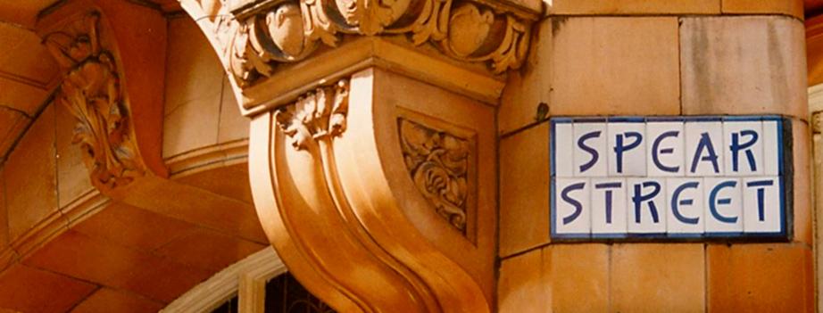 Ceramic street sign